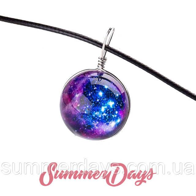 Кулон космос фиолетовый