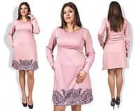 Платье трапеция в расцветках 17203