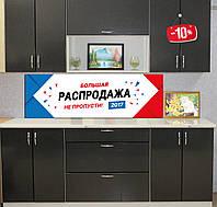 Кухня МДФ без столешницы, фото 1
