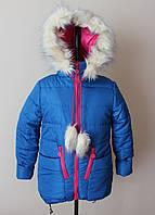 Зимняя куртка на девочку от 6-10 лет