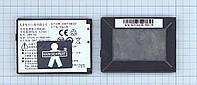 Аккумуляторная батарея BA S180 для HTC S630/S650/S710 3.7V 1050mAh