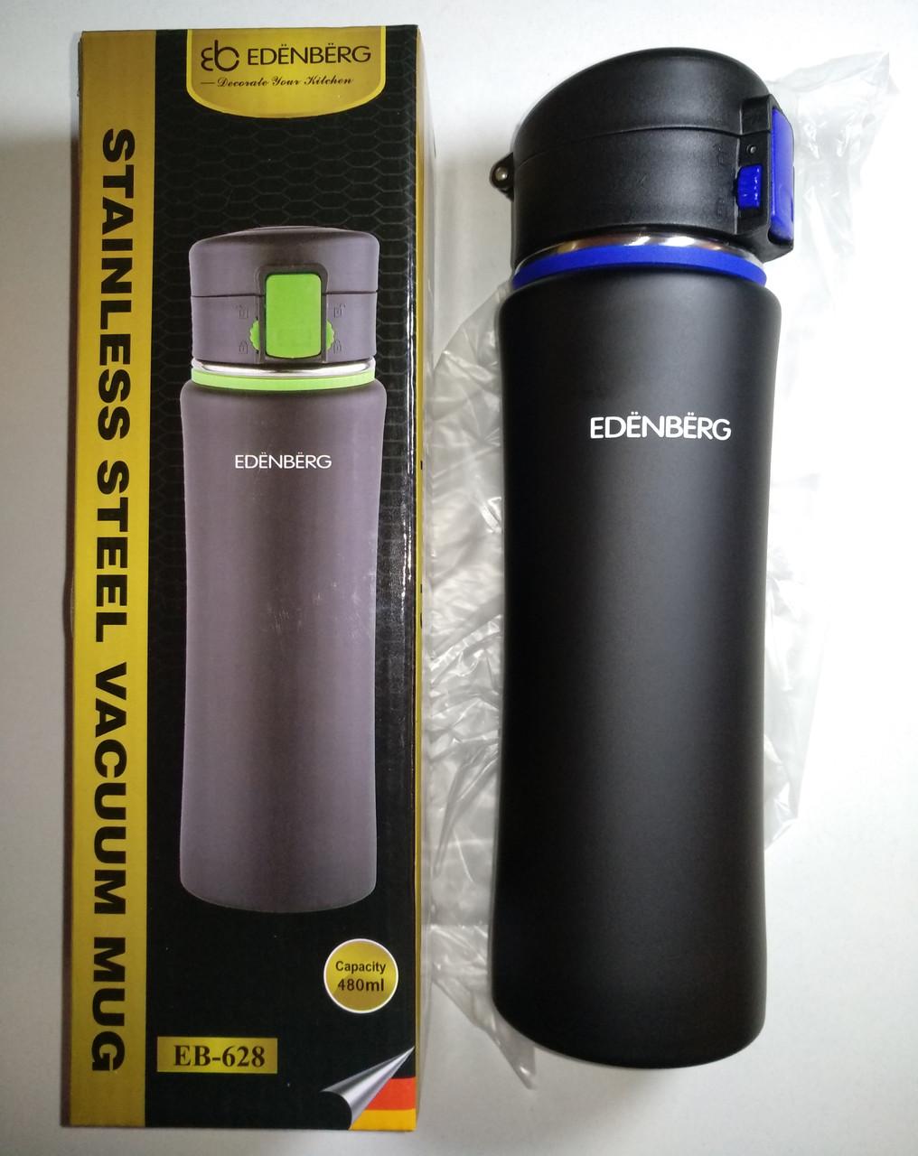 Термокружка (термос) EDENBERG EB-628, 480 мл.