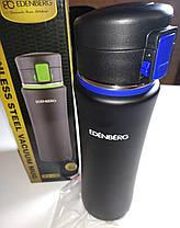 Термокружка (термос) EDENBERG EB-628, 480 мл., фото 3