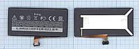 Аккумуляторная батарея BK76100 для HTC One V (T320e) 3.8V 1500mAh