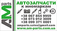 релле втягующее Ланос/Авео(на 3 болта) (AS)Польша 10475646 10476117