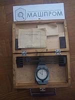 Динамометр ДОСМ-3-0,2
