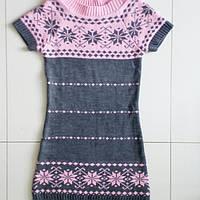 Платье шерстяное с орнаментом серо-розовое(размер 42-44)