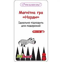 Магнітна міні гра Нарди