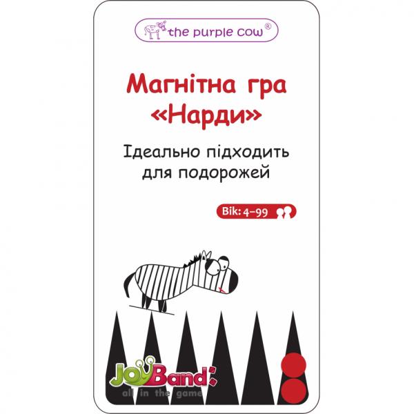 Магнітна міні гра Нарди - Крамничка Mickey - іграшки від світових брендів в Виннице