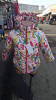 Прикольная детская курточка на флисе  8801-17