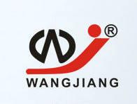 Мужские трусы Wang Jiang