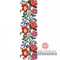"""Схема для вышиванки на водорастворимом флизелине """"Квіткове суцвіття"""" СФФ-04"""