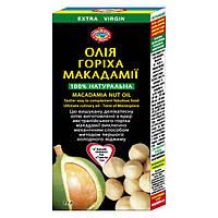 Масло Ореха Макадамии 0,1 л чудесное масло в кулинарии и в косметологии