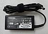 Блок питания Toshiba 19V 3.42A Satellite L15 L20 L25 L30 L35 L45 M200 M205 M35X M40 M45 M55 M60 M65 Tecra L2
