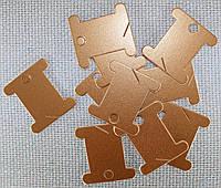 Шпуля картонная.Цвет - бронзовый