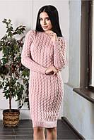 Платье вязаное коса