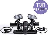Степпер Hop-Sport HS-20S  для дома и спортзала , Львов