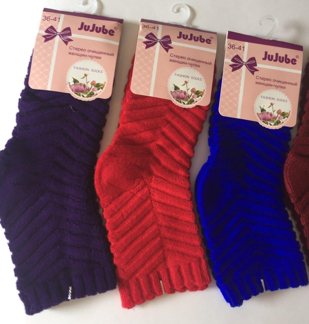 Махровые женские носки 36-41 Кролик JuJuBe  Полоска