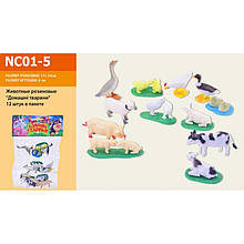 Животные NC01-5