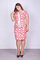 Летний женский костюм Торино юбка Торино большие размеры