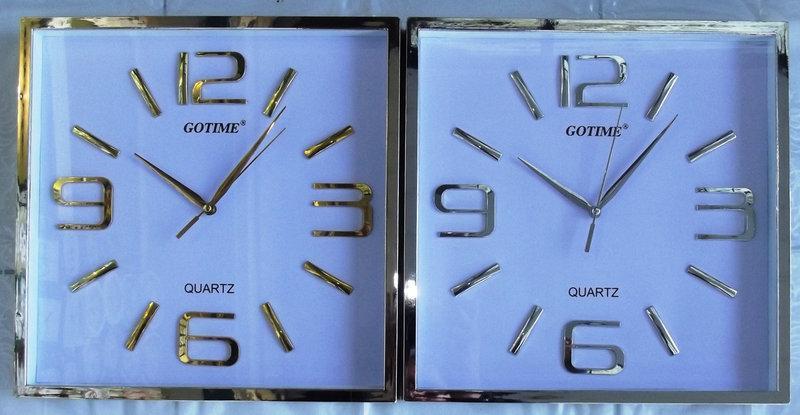 Часы настенные GoTime  для дома и офиса GT-3101S