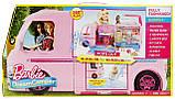 Кемпер трейлер мечты для путешествий Barbie, фото 3