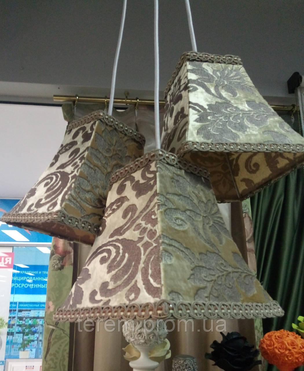 Светильник подвесной тройной