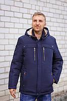 Зимняя мужская куртка М26 синяя