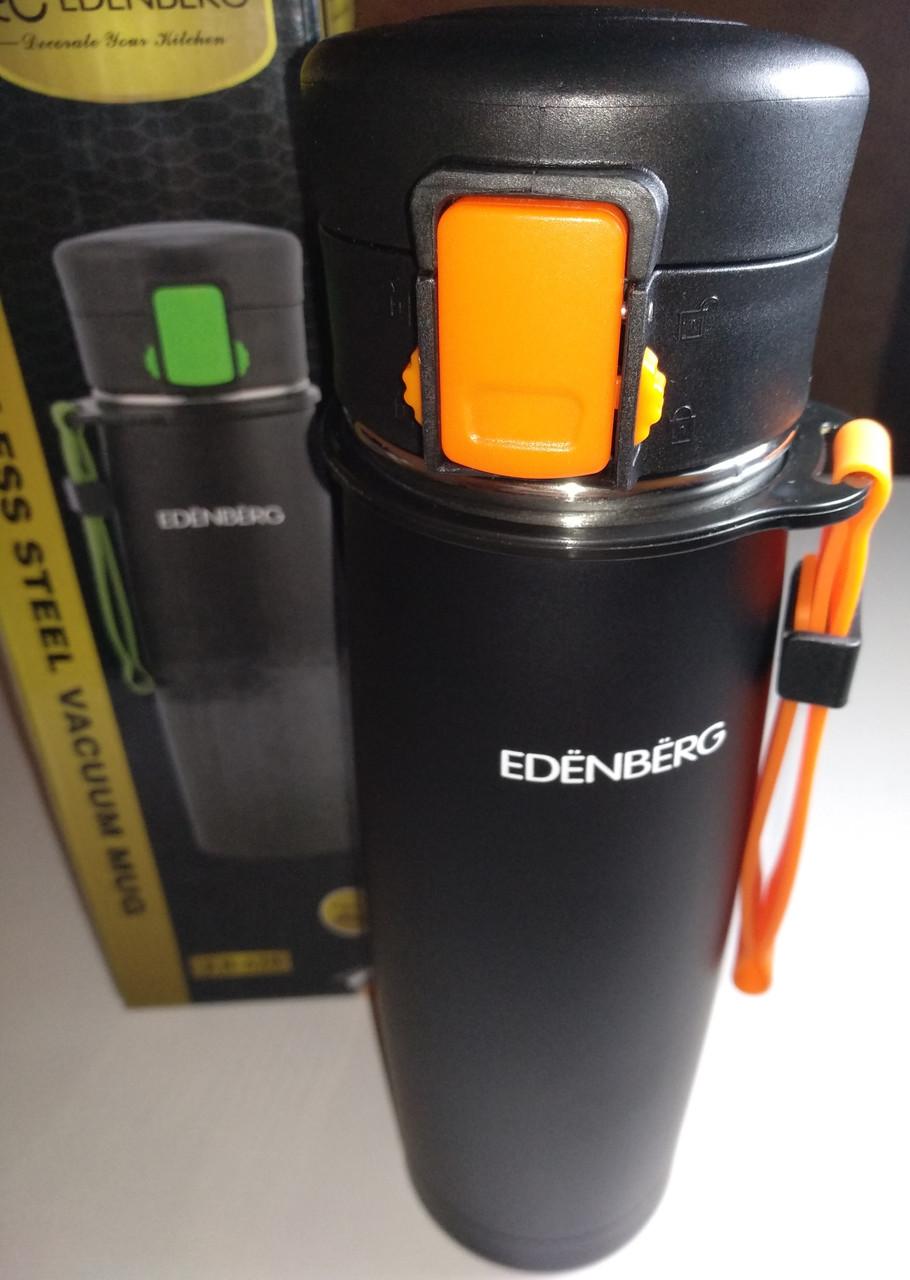 Термокружка (термос) EDENBERG EB-629, 480 мл.