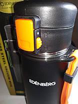 Термокружка (термос) EDENBERG EB-629, 480 мл., фото 2