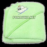 Детское махровое (очень длинная петля) уголок-полотенце после купания 95х95 см ТМ Ярослав 3073 Салатовый 2