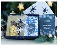 Подарочный набор Синий Иней