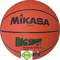 Мяч баскетбольный MIKASA 1020