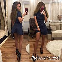Платье замшевое мини темно-синее