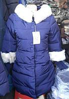 Пуховик Зима синий размер М