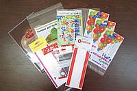 Пакеты полипропиленовые с нанесением логотипа
