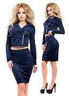 Костюм женский пиджак и юбка замшевый 18386