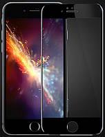"""- Защитное стекло Full Glass 5D for iPhone 8/7 (4.7"""") Black no packing"""