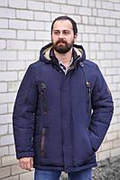 Зимняя мужская куртка М30