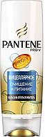 Бальзам-ополаскиватель Pantene Pro-V Мицеллярное Очищение и Питание 200 мл