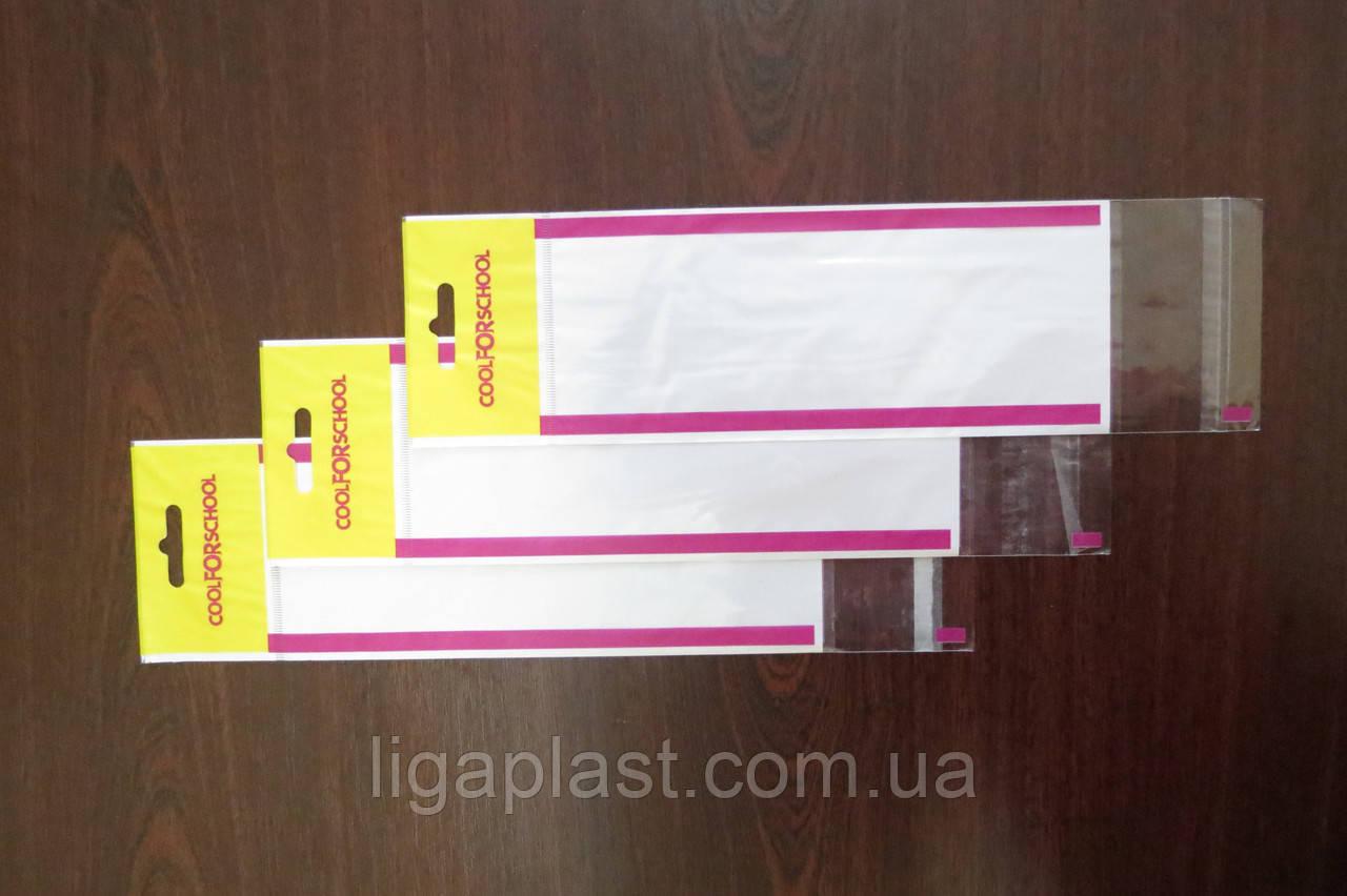 Пакеты полипропиленовые под печать
