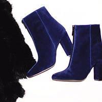 Осенние ботинки женские недорогие .