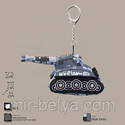 Плюшевый брелок в виде танка, серый-хаки