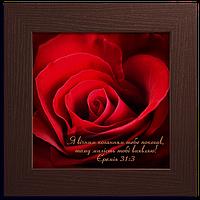 """Картина квадратна """"Я вічним коханням тебе покохав"""""""