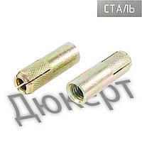 Забивний Анкер М10 сталевий, цанга М10/12х40