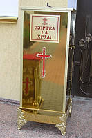 Ящик для пожертвований из булата с литьем