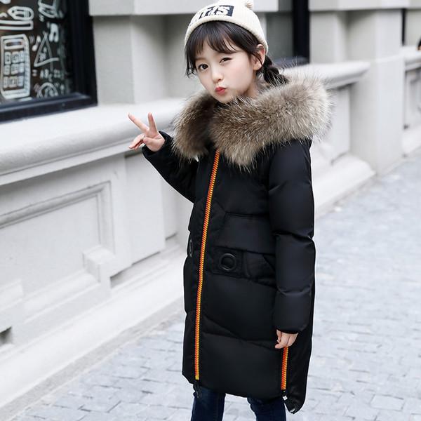 Куртка зимняя детская двуцветная молния