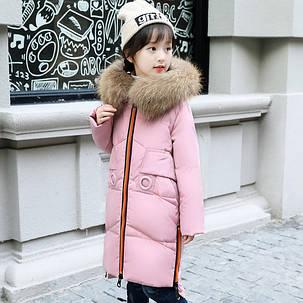 Куртка зимняя детская двуцветная молния, фото 2
