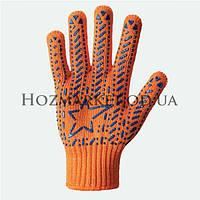 Перчатки Рабочие синтетические Звезда Оранжевые