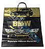 """Пакет с пластиковой ручкой (пакет-пластик) """"BMW 2"""""""